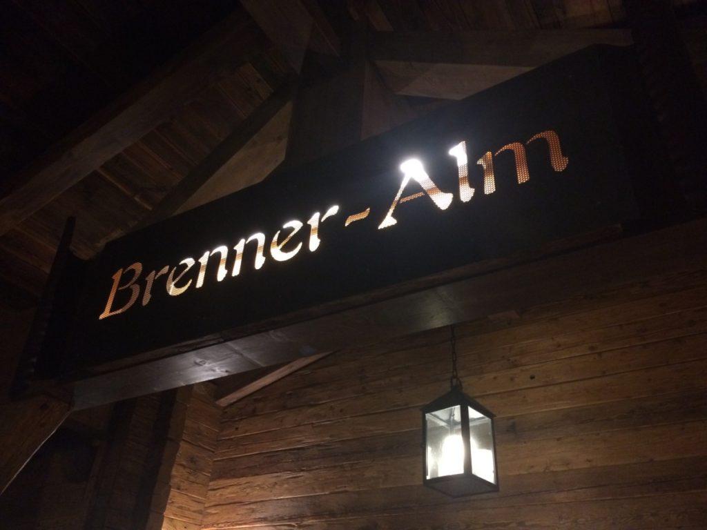 Golf Club Ellmau - Brenner Alm